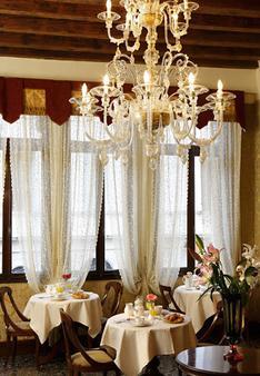 帕拉佐普瑞里酒店 - 威尼斯 - 餐馆