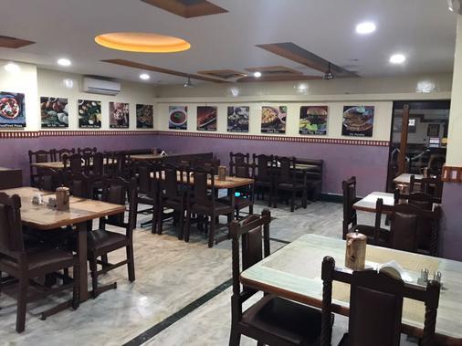 拉吉旅居酒店 - 金奈 - 餐厅