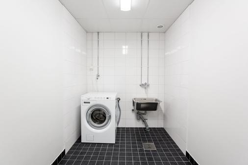 Forenom Aparthotel Helsinki Herttoniemi - 赫尔辛基 - 洗衣设备