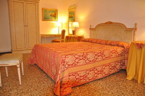 卡布拉嘎迪娜卡拉巴 - 威尼斯 - 睡房