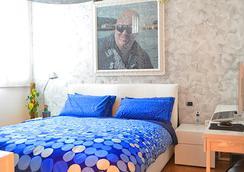 圣希罗47旅馆 - 米兰 - 睡房