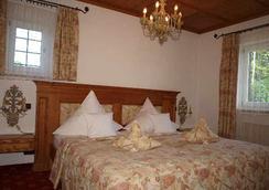 塞茨伯格扎姆西酒店 - 巴特维塞 - 睡房