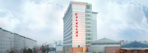Zhong Tian Century Hotel - Wuhan - 武汉 - 建筑