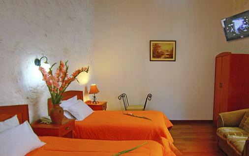 麦杰斯塔精品酒店 - 阿雷基帕 - 睡房