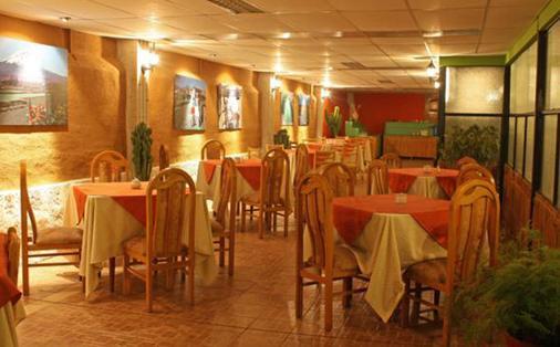 麦杰斯塔精品酒店 - 阿雷基帕 - 餐馆