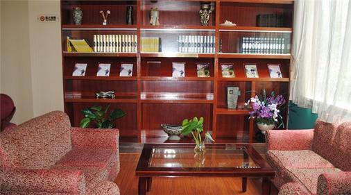 汉庭酒店上海陆家嘴软件园店 - 上海 - 客厅