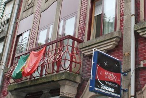 埃斯特雷拉旅馆 - 波尔图 - 建筑