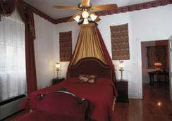 Hubbard Mansion B&B - 新奥尔良 - 睡房