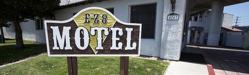 老城EZ8汽车旅馆 - 圣地亚哥 - 建筑