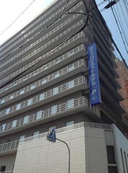 大阪上本町大和roynet酒店 - 大阪 - 建筑