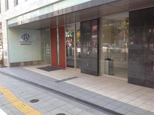 大阪上本町大和roynet酒店 - 大阪 - 酒店入口