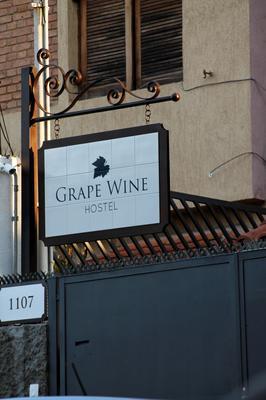 葡萄酒庄园青年旅舍 - 圣保罗 - 阳台