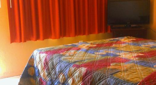 雷蒙娜汽车旅馆 - 迈阿密 - 睡房