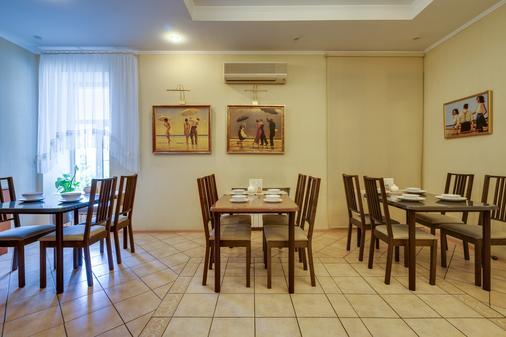 涅夫斯基斯达里酒店 - 圣彼德堡 - 餐馆