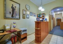 涅夫斯基斯达里酒店 - 圣彼德堡 - 大厅