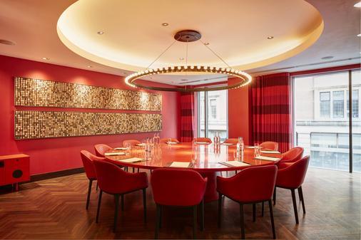 南广场酒店 - 伦敦 - 会议室