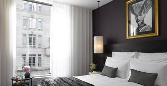 南广场酒店 - 伦敦 - 睡房