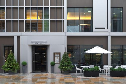 南广场酒店 - 伦敦 - 露台