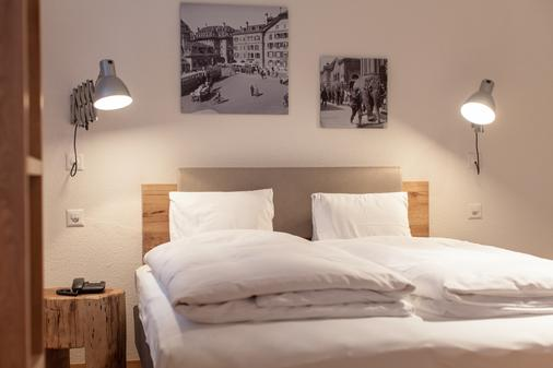 伯尔尼奥攀布莱克酒店 - 伯尔尼 - 睡房