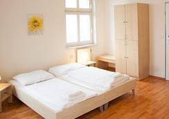 A&O维也纳斯塔德霍尔酒店 - 维也纳 - 睡房