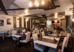 阿特里尔酒店 - 加尔多内-里维耶拉 - 餐馆