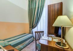 多莫斯凯梅塔娜酒店 - 罗马 - 睡房
