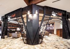 中心马克酒店 - 首尔 - 餐馆