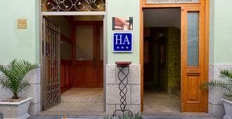 卡彼托利纳公寓式酒店 - 梅里达 - 建筑