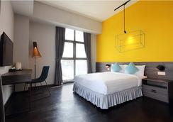 Kip Hotel Kuala Lumpur - 吉隆坡 - 睡房