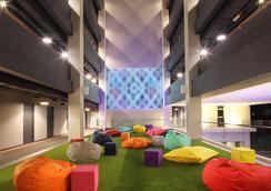 Kip Hotel Kuala Lumpur - 吉隆坡 - 休息厅