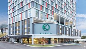 吉隆坡基普酒店 - 吉隆坡 - 建筑