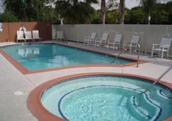 阿比斯阿纳海姆旅馆(迪士尼乐园对面) - 安纳海姆 - 游泳池