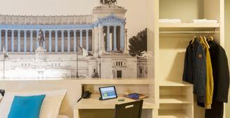 罗马特拉斯特维尔食宿酒店 - 罗马 - 客房设施