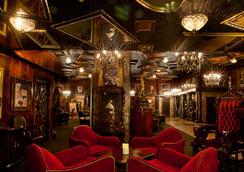 阿提绅酒店 - 拉斯维加斯 - 休息厅