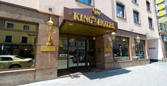 头等国王酒店 - 慕尼黑 - 建筑