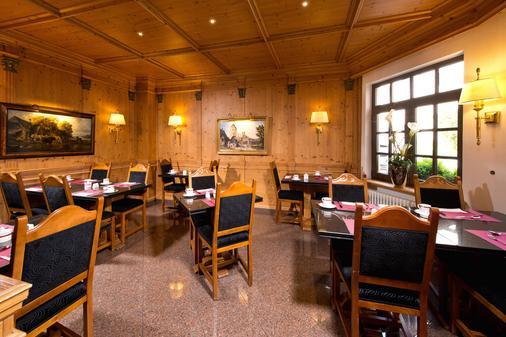 头等国王酒店 - 慕尼黑 - 餐馆