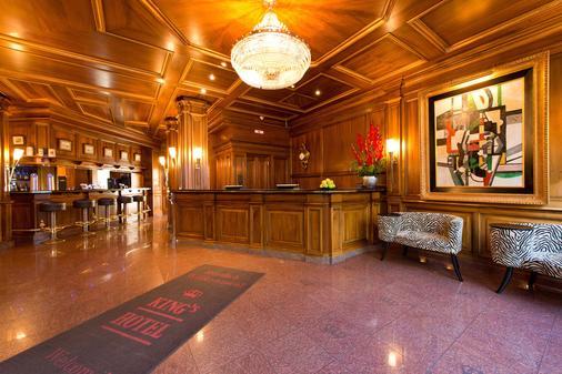 头等国王酒店 - 慕尼黑 - 柜台