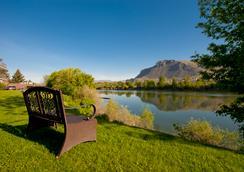 Riverland Inn & Suites - Kamloops - 户外景观