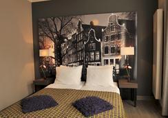 Hotel Citadel - 阿姆斯特丹 - 睡房