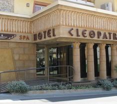 埃及艳后Spa酒店