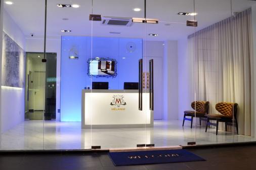 梅兰基精品酒店 - 吉隆坡 - 柜台