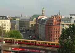 柏林亚历山大广场酒店 - 柏林 - 户外景观