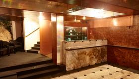 萨拉杰酒店 - 萨拉热窝 - 柜台