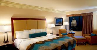 麦迪逊广场酒店 - 麦迪逊 - 睡房