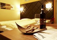 达斯格伦博斯特酒店赛科尼公寓式酒店 - 萨尔茨堡 - 睡房