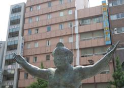 两国川酒店 - 东京 - 户外景观