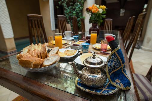 里亚德洛斯亚摩洛哥传统庭院住宅 - 马拉喀什 - 餐馆