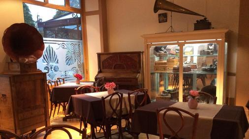 Hotel De La Paix - 里摩日 - 餐馆
