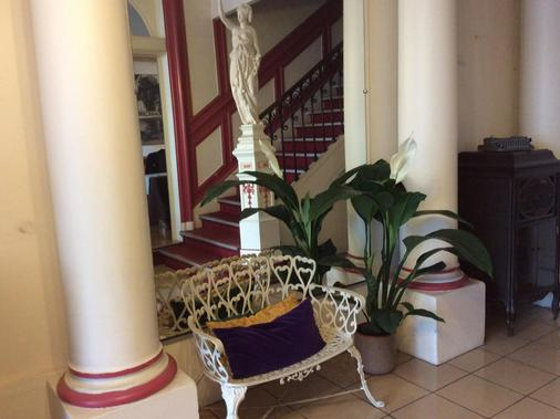 Hotel De La Paix - 里摩日 - 大厅