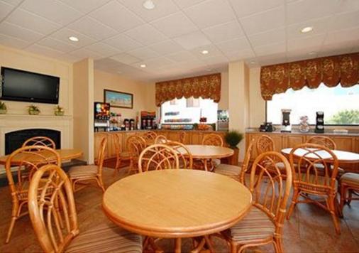浮桥康福特酒店 - 大洋城 - 餐厅